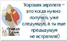 В нашей стране зарплаты НЕТ!!! 038S8wJyf7I.jpg (604×367)