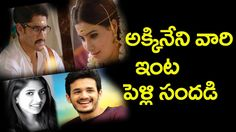 Nagarjuna reveals The Wedding Date of his Son's Marriages||Samantha Ruth...