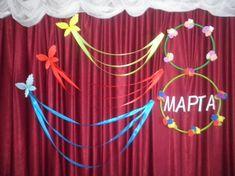 Картинки по запросу оформление зала на день учителя своими руками
