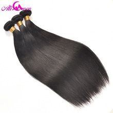Get HumanHair Products At Cheap Prices  US $32.28     Wholesale Priced Wigs, Extensions, And Bundles!     FREE Shipping Worldwide     Buy one here---> http://humanhairemporium.com/products/ali-coco-brazilian-straight-hair-bundles-3pcs-lot-100-human-hair-bundles-no-remy-hair-weave-8-28-inch-natural-color/  #kinky_wigs