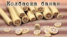 ✔ БАНАНОВАЯ колбаска из полимерной глины (мастер-класс)