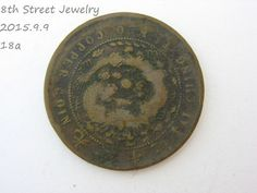 Worn TAI-CHING - TI KUO Copper Coin Chinese CHINA DRAGON Coin #18