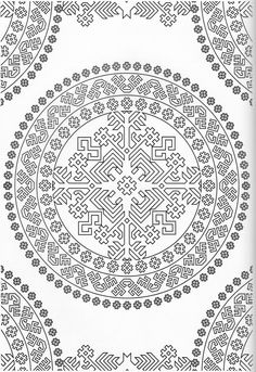 Scandinavian Coloring Book Pg 26 Pattern Coloring Pages, Mandala Coloring Pages, Coloring Pages To Print, Adult Coloring Pages, Colorful Drawings, Colorful Pictures, Colouring Pics, Coloring Books, Zentangle Patterns