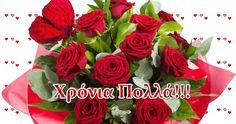 Χρόνια Πολλά Κινούμενες Εικόνες Beautiful Roses, Diy Projects, Flowers, Plants, Google, Handyman Projects, Plant, Handmade Crafts, Royal Icing Flowers