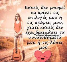 Philosophy, Quotes, Greek Language, Quotations, Qoutes, Manager Quotes