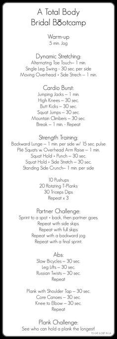bride to be or not, this is one killer workout! print this one!