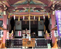 Imado Shrine, Asakusa, Tokyo. Here, the cats are always in pairs, a male and a female. Since Imado Jinja enshrines the couple of Shinto gods Izanagi-no-Mikoto and Izanami-no-Mikoto, it is also known as a shrine of matchmaking. This attribute was applied to the Maneki Neko here, and now the paired statues are considered to bring, besides good luck in business, good luck in love and marriage.