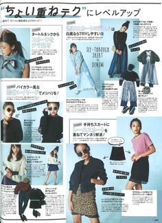 S Cawaii featured the Printed Bull Denim Cities Bag, Stretch Denim Pencil Pant, Mid Length Choker Top, 50/1 Jersey Womens S/S Crewneck, Compact Jersey Mock Neck Tee, Denim High Waist Cuff Shorts, Easy Jeans, Button Front Denim A Line Skirt, Button Front Midi Skirt + more in the October 2016 issue.