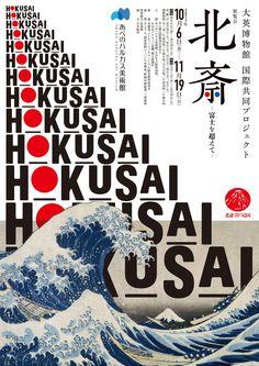 p12-outside-hokusai-a-20171004.jpg (1414×2000)