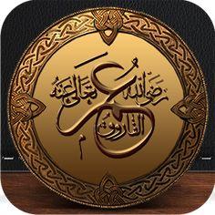 GM's Entertainment : Hazrat Umar Farooq Razi Allah Ta'ala Anhu