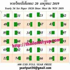 Thai Lottery Yearly Book 36 SET TIPS 2019 VIP thai lotto free tips 123 thai lotto game thai lottery game thai lottery thai lotto win thai lottery win tips 123 thai lotto master ========== &nbsp… Lottery Book, Lotto Lottery, Lottery Tips, Winning Lottery Numbers, Winning The Lottery, Magic Win Tip, Kalyan Tips, Lotto Games, Lottery Results