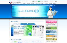 日本ネスト様  http://www.n-nest.co.jp/