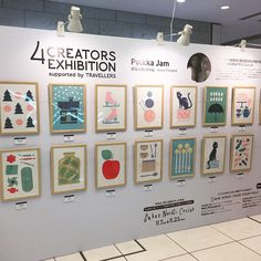 Polkka Jam exhibition in Lachic, Nagoya, Japan. #sakaenordiccruise #4creatorsexhibition #lachic #nagoya #japan #polkkajam #illustration #painting #printing