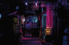 neon-toquio-3