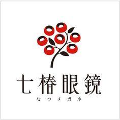 acco189さんの提案 - 「なつメガネ 七椿眼鏡」のロゴ作成 | クラウドソーシング「ランサーズ」: