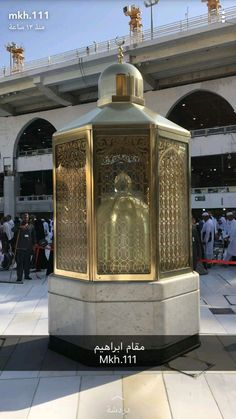 Makam-e-Ibhrahim Mecca Mosque, Mecca Kaaba, Grand Mosque, Mecca Wallpaper, Islamic Wallpaper, Iphone Wallpaper, Islamic Images, Islamic Pictures, Islamic Designs