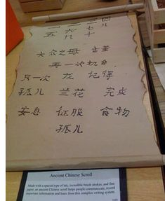 Week 10 Chinese scroll and writing