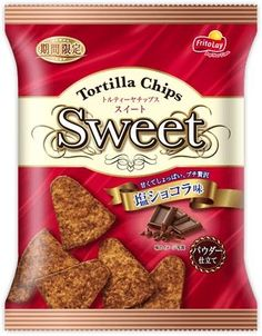 FritoLay Salted Chocolate Tortilla Chips $1.80 http://thingsfromjapan.net/fritolay-salted-chocolate-tortilla-chips/ #Japapanese tortilla chips #Japanese snack