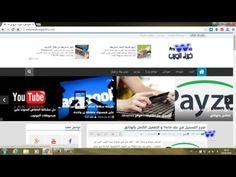 Vidéos - YouTube