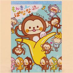 funny colorful monkey business banana block Note Pad by Q-Lia 1