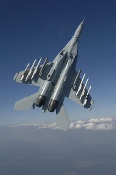 the Russian Mig-35 www.Χαθηκε.gr ΔΩΡΕΑΝ ΑΓΓΕΛΙΕΣ ΑΠΩΛΕΙΩΝ FREE OF CHARGE PUBLICATION FOR LOST or FOUND ADS www.LostFound.gr