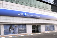 Abu Dhabi Islamic Bank to begin $137m rights offer on Aug 23