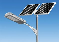 Venta e Importacion de Solares LED Venezuela