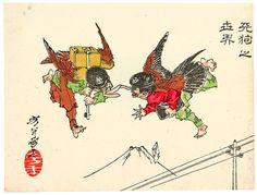 Postal Tengu - Tsukioka Yoshitoshi