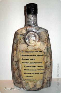 Декор предметов День рождения Декупаж Генеральская  с благодарностью   Бутылки стеклянные фото 2