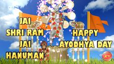 Happy Ayodhya Day Status - Bhoomi Pooja of Ram Mandir (Jai Sri Ram, Jai ... Lord Sri Rama, Jai Sri Ram, E Greetings, Whatsapp Videos, Day Wishes, Do You Really, Lets Celebrate, E Cards, Animated Gif
