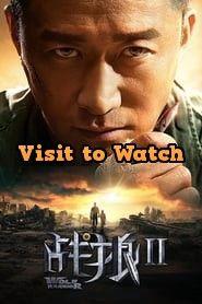 Hd Wolf Warrior 2 2017 Streaming Vf Film Complet En Francais Wolf Warriors Warrior 2 Warrior