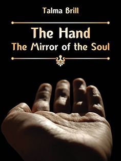 The Hand - The Mirror Of The Soul