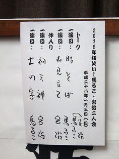 埋め込み画像への固定リンク by@honshibori  1月3日