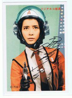 Hiroko Sakurai Patrulha Cientfica autgrafos do elenco Ultra Series, Japanese Superheroes, Legion Of Superheroes, Sci Fi Shows, Hero Movie, Figure Model, Special Effects, Fuji, Godzilla
