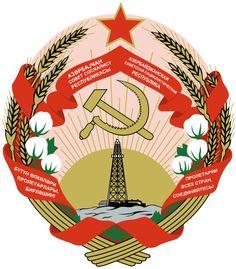 Emblem of the Azerbaijan SSR.svg