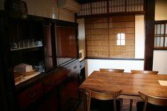 futawa mukoudai kitchen