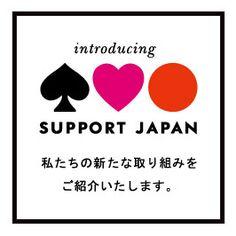 kate spade new york / サポート・ジャパン