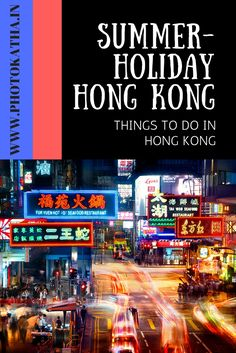 Are you heading to #HongKong. Then read this quick places to go to. Like DisneyLand, Ocean Park, Panda Keeper,Symphony of light, having dimsum, eggtart, ladies market,etc in Hongkong.