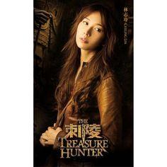 Lin Chi Ling Treasure Hunter リン・チーリンさん