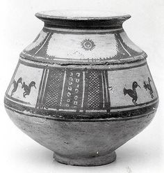 Jar with paired birds in panels(Date: ca. 1600–1400 B.C. Geography: Iran, possibly from Tepe Giyan Culture: Iran Medium: Ceramic, paint)