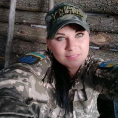 Female Army Soldier, Ukraine Women, Female Pictures, Military Women, Armed Forces, Woman Face, Real Women, Captain Hat, Beautiful Women