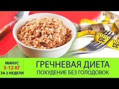 Капустная диета. До МИНУС 10 кг за 10 дней * ЭФФЕКТИВНАЯ ДИЕТА * МЕНЮ капустной диеты - YouTube