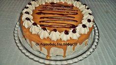 Μια καραμελένια τούρτα όνειροοο…