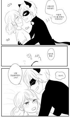 캣마리 / 평생 나랑 :: 연시라떼