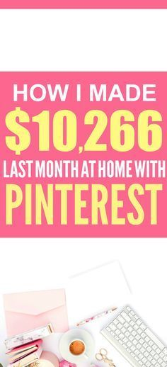 How she made over $10,000 from home is SO COOL! I'm so glad I found these GREAT tips! Now I have a great way to make money from home! I'm glad she talked about how to make money blogging! Such a good side hustle idea! Definitely pinning this!