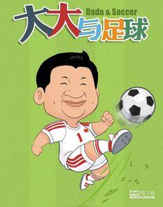 原創漫畫《大大與足球》,萌系畫風贏得網友紛紛點讚。(取自人民網)
