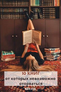 6 Powerful self-improvement books that will help you bloom in 2020 - ThediaryforLife Margaret Atwood, Fahrenheit 451, Green Gables, Books To Buy, Books To Read, Brene Brown, Dale Carnegie, George Orwell, How To Start Homeschooling