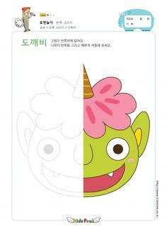 상품리스트 Easy Coloring Pages, Animal Coloring Pages, Coloring Books, Art For Kids, Crafts For Kids, Printable Numbers, Toddler Learning, Kids And Parenting, Packaging Design