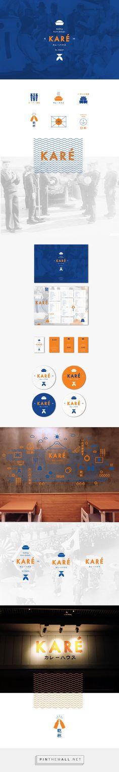 KARE Restaurant Branding by Elisa Winata on Behance   Fivestar Branding – Design and Branding Agency & Inspiration Gallery