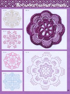I would love to try out these patterns.  So much to crochet, so little time!